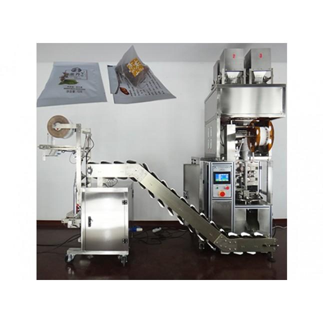 Машина для упаковки чая в пирамидки  с модулем упаковки во внешнюю пленку SJB04